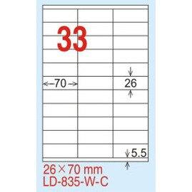 【龍德】LD-835(直角) 雷射、影印專用標籤-白銅板 26x70mm 20大張/包