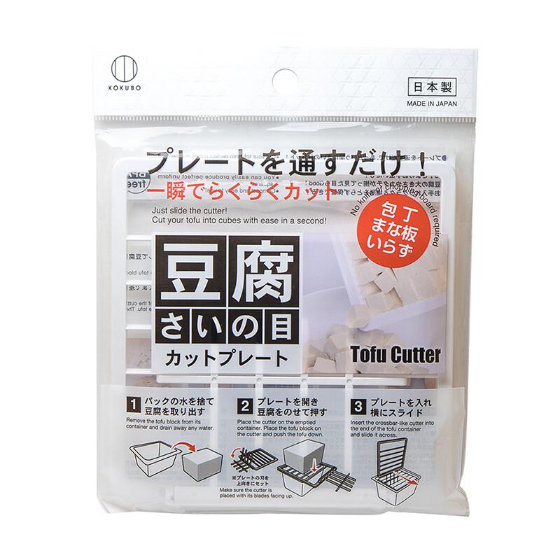 日本小久保kokubo豆腐切割器/切丁板
