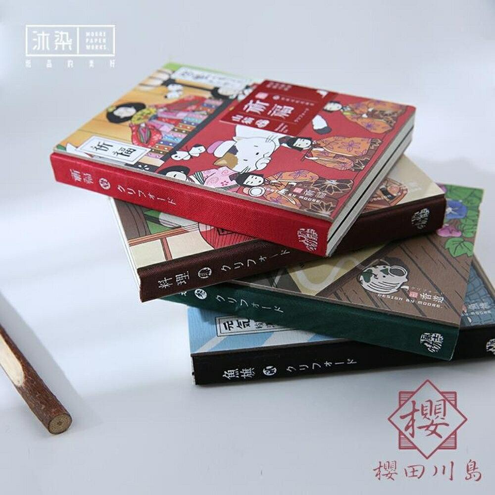 生活錄手帳日記貓咪本子記事日程網格筆記本文具【櫻田川島】