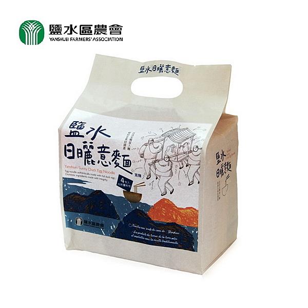 【鹽水區農會】鹽水日曬意麵 (寬麵) 100公克*4包/袋