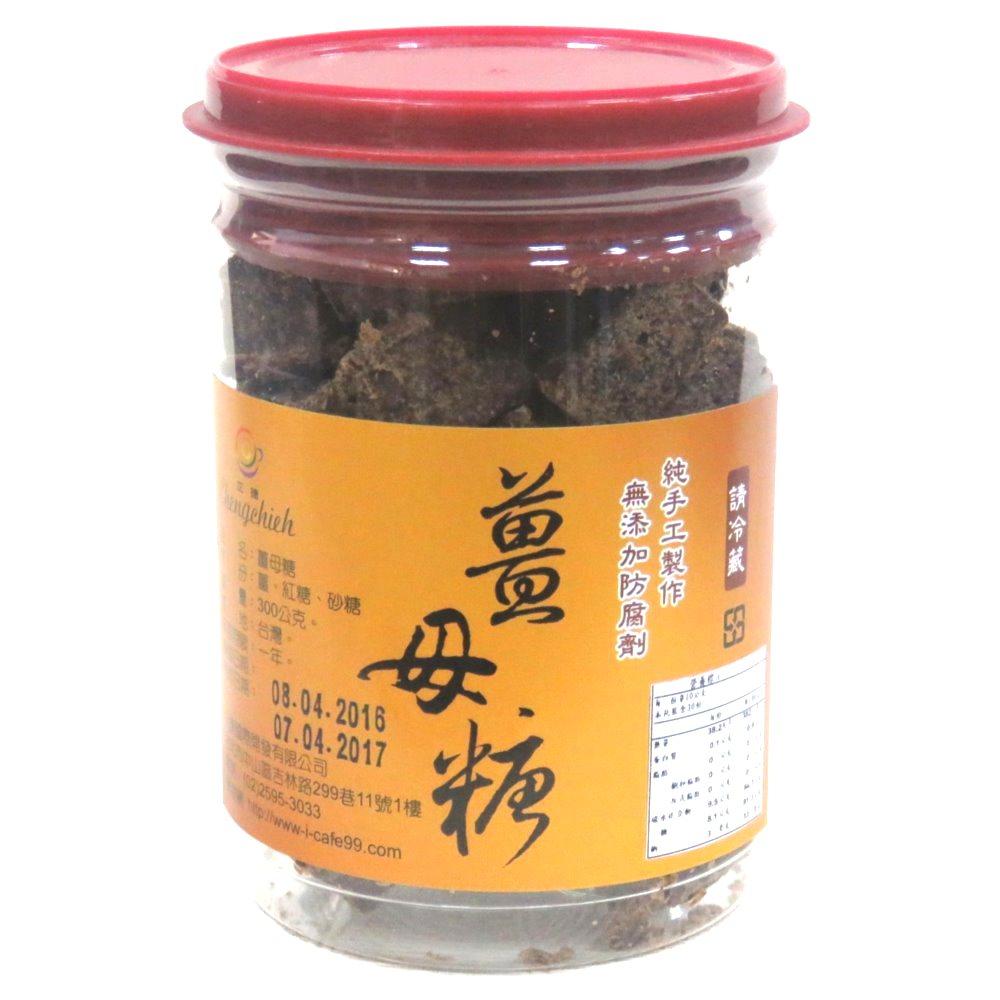 任選【正捷】薑母黑糖(原味300g)小資女強力推薦冬天禦寒聖品即沖即飲
