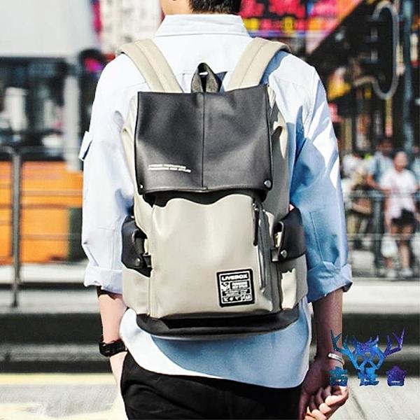 後背包雙肩包書包男士休閒學生旅行電腦包時尚潮流【古怪舍】