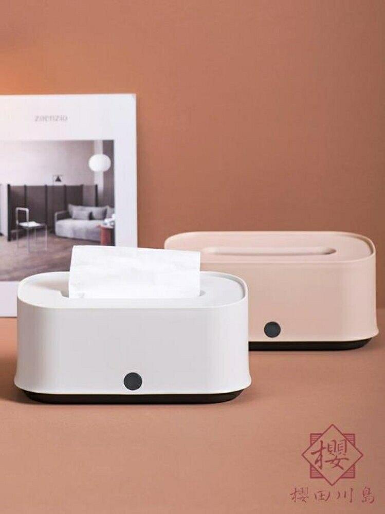 紙巾盒家用多功能客廳收納盒茶幾抽紙盒【櫻田川島】
