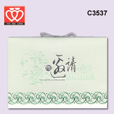 百美 C3537 邀請卡 50張 / 包