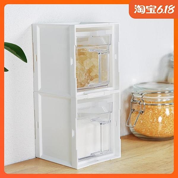 尺寸超過45公分請下宅配日本進口廚房調味瓶罐家用糖鹽瓶罐子佐料調料調味品盒收納架套裝