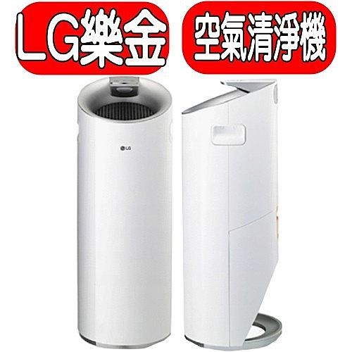 LG【AS401WWJ1】圓柱- 超淨化大白-空氣清淨機 優質家電