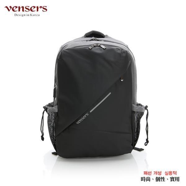 【vensers】多功能時尚後背包(S700702灰色)