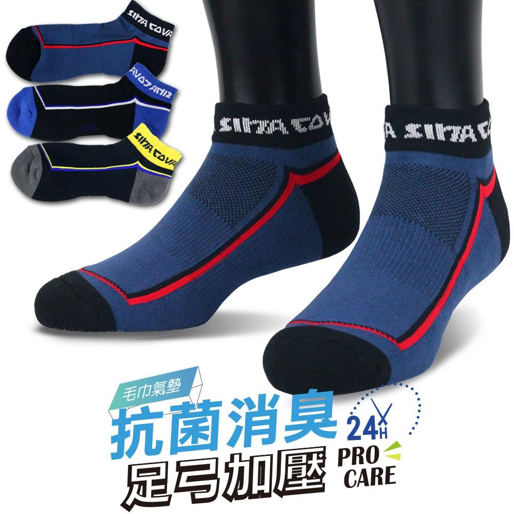 【ifeet】(9815)EOT科技不會臭的襪子船型運動襪24-28cm 老船長