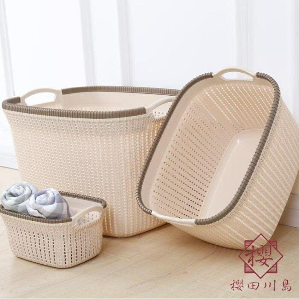 居家衛生間臟衣籃家用玩具收納籃子【櫻田川島】
