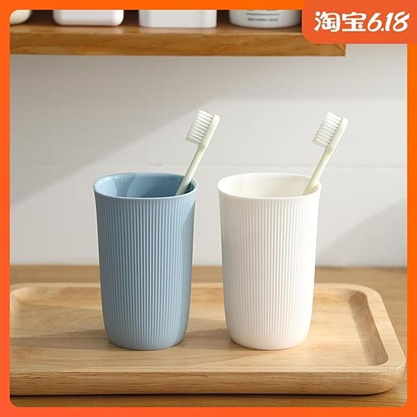 尺寸超過45公分請下宅配現代簡約風洗漱口杯家用刷牙杯子牙桶創意可愛牙缸杯情侶牙刷杯子