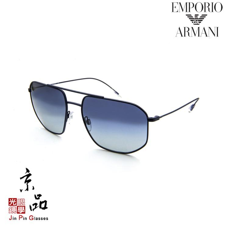 【EMPORIO ARMANI】EA2097 3092/4L 霧藍 漸灰 飛官 亞曼尼精品鏡框 公司貨 JPG 京品眼鏡