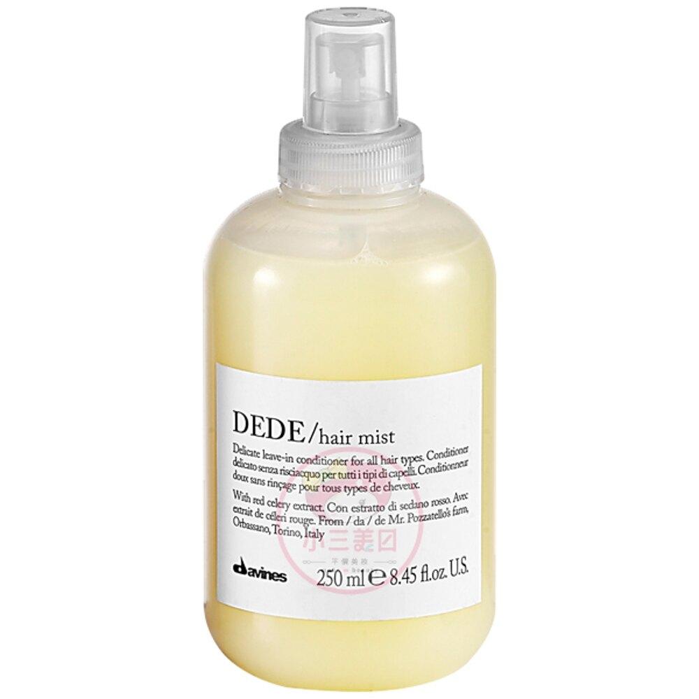 davines 達芬尼斯 特芬莉 四季活力護髮霧(250ml)【小三美日】細軟扁塌髮質專用◢D203094
