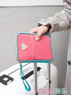 護照包護照包旅行便攜機票收納包證件包袋護照夾防水保護套多功能錢包居家物語生活館