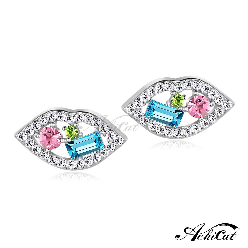 achicat 耳環 正白k 熱情之吻 耳環 抗過敏鋼耳針 施華洛世奇元素 一對價格 g4065