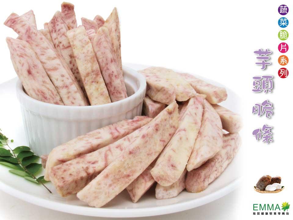 芋頭脆條 1公斤量販包 易買健康堅果零嘴坊