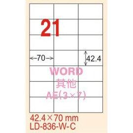 【龍德】LD-836(直角) 雷射、影印專用標籤-黃銅板 42.2x70mm 20大張/包