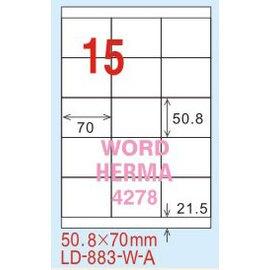618購物節【龍德】LD-883(直角-可再貼) 雷射、噴墨、影印三用電腦標籤 50.8x70mm 105大張/包