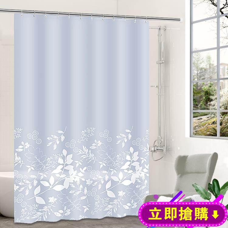 衛生間浴室浴簾套裝免打孔防水布加厚洗澡窗簾布隔斷淋浴掛簾子     免運