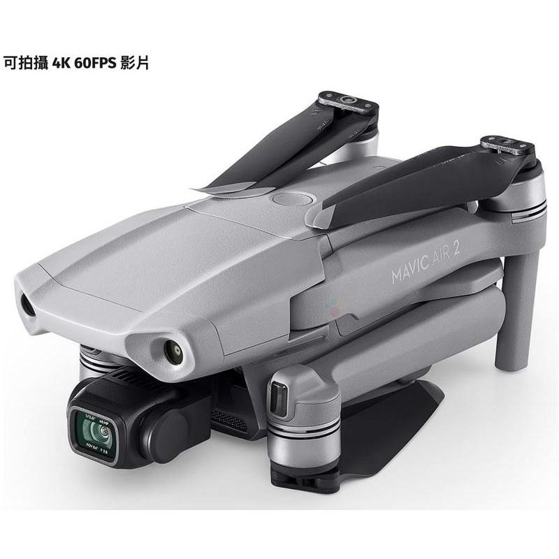 DJI MAVIC Air 2 暢飛套裝組 【宇利攝影器材】 折疊式空拍機 公司貨