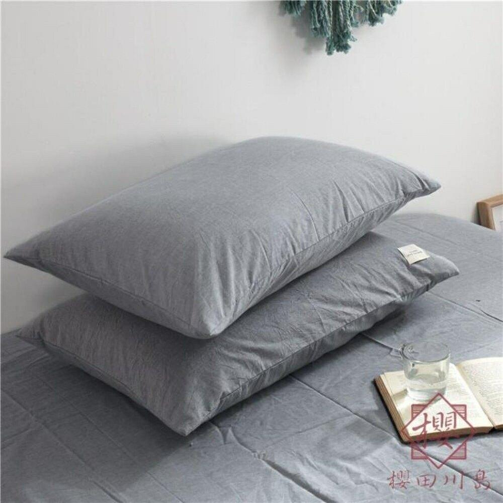水洗棉純棉枕頭套單個一只裝單人枕用寢室純色枕套【櫻田川島】