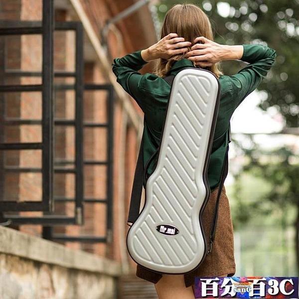 23寸26寸尤克里里琴箱琴盒小吉他ukulele烏克麗麗背包硬盒 WJ百分百