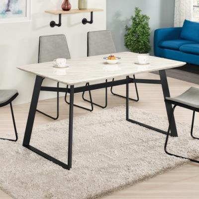 Boden-巴莫5尺工業風石面餐桌-150x85x75cm