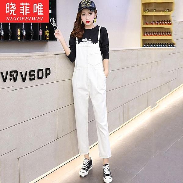 少女學生直筒背帶褲春季裝新款寬鬆休閒韓版連體褲九分牛仔褲 快速出貨