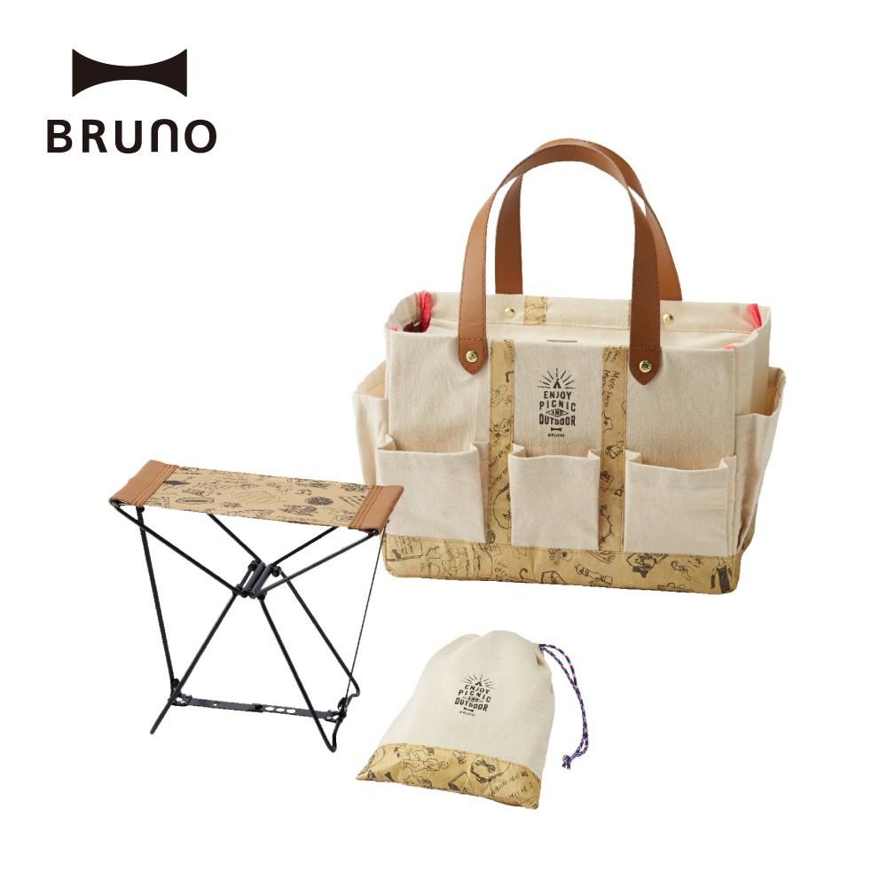【樂活野餐組】日本BRUNO 愛草地休閒風野餐墊組