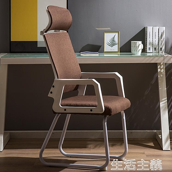 電腦椅 電競辦公椅職員會議椅學生宿舍網椅麻將弓形電競椅子電腦椅家用靠背椅 MKS生活主義