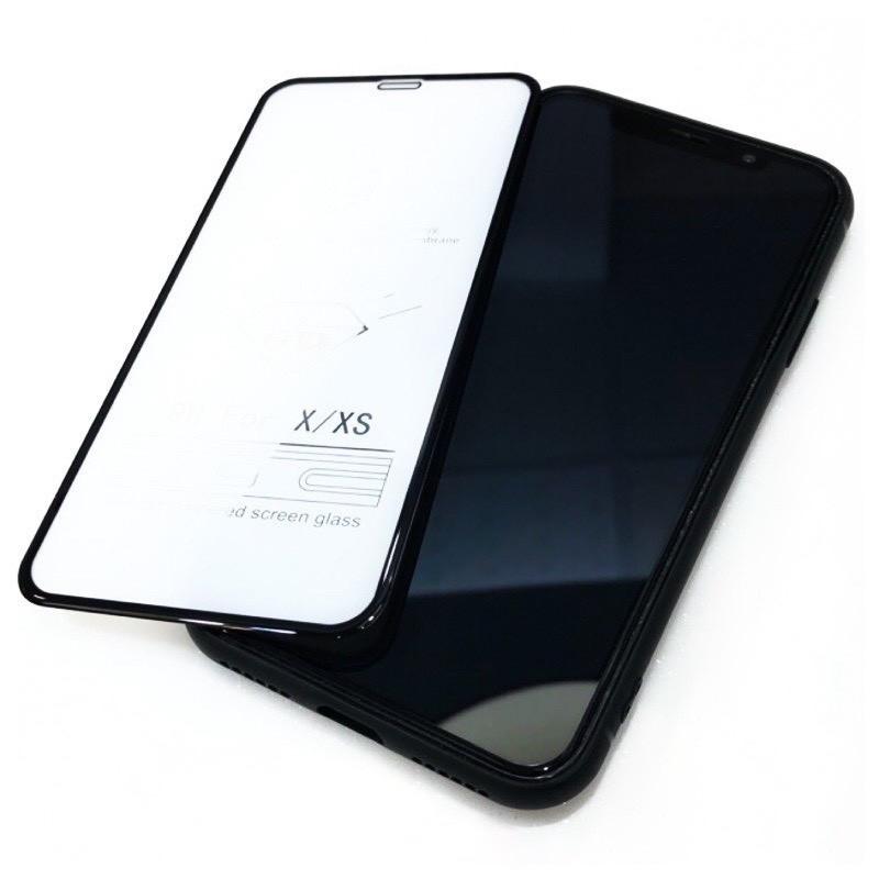 iphone 頂級 6D 滿版 鋼化玻璃 保護貼 玻璃貼 用於 iphone12 i11 SE Xs XR i8 i