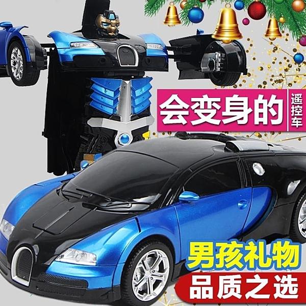 遙控車 感應遙控變形汽車金剛機器人遙控車充電動男孩賽車兒童玩具車禮物 一木良品