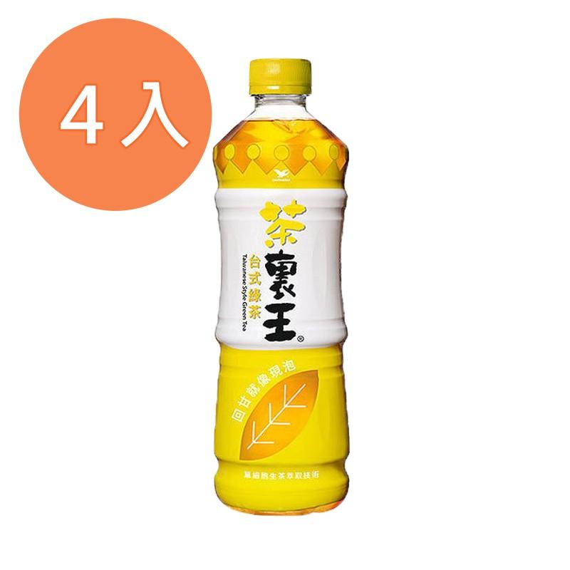 統一 茶裏王 台式綠茶 600ml (4入)/組 【康鄰超市】
