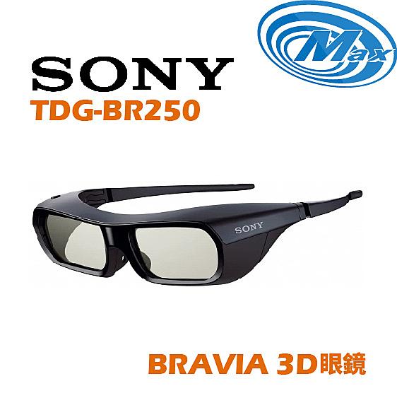 《麥士音響》 【有現貨】SONY索尼 BRAVIA 3D眼鏡 TDG-BR250