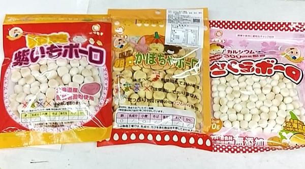 TUKKUL 小鰻頭 15包(箱)~有南瓜小饅頭 /櫻花小饅頭 /紫心地瓜小饅頭~可選