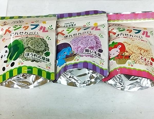 TUKKUL 馬鈴薯牙餅 50包(箱)~有菠菜馬鈴薯/蕃茄馬鈴薯/紫心地瓜馬鈴薯~可選