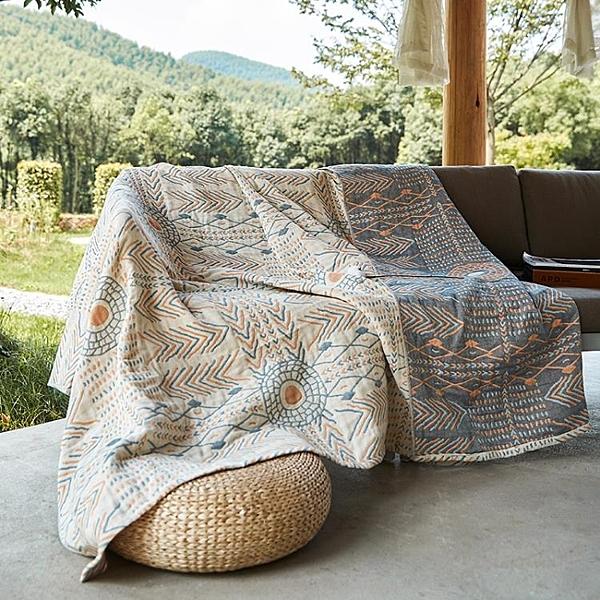 沙發套罩巾全包蓋布四季通用沙發墊毯毛巾被波純棉【古怪舍】