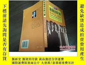 二手書博民逛書店罕見《薄冰英語語法練習冊》2003年3月1版24印Y205811
