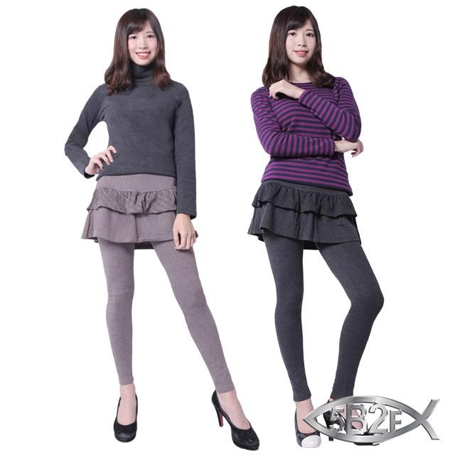5B2F五餅二魚 鎖鏈紋雙層蛋糕裙襬長褲 廠商直送 現貨