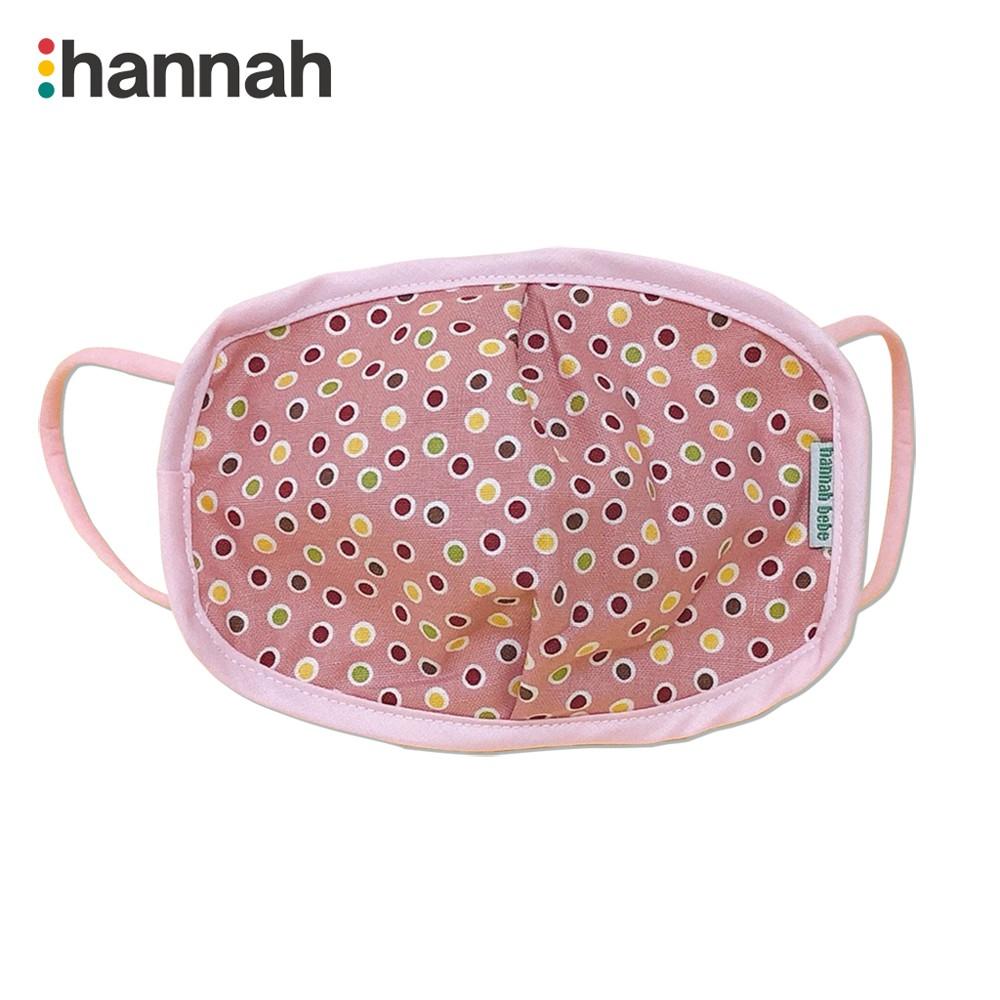 【hannah】韓國hannahbebe兒童有機純棉布口罩【買4送1】-花色隨機(可許願花色)