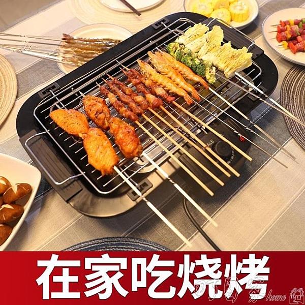 電燒烤爐家用室內無煙電燒烤架烤串無煙多功能烤肉爐小型烤盤用具YYP 町目家