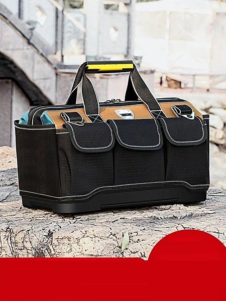 工具包加厚耐磨側背帆布包小工具袋腰包多功能電工維修木工手提工具包大 非凡小鋪