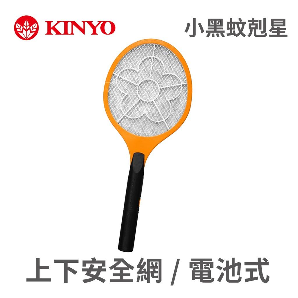 KINYO CM-2221 小黑蚊電池式捕蚊拍