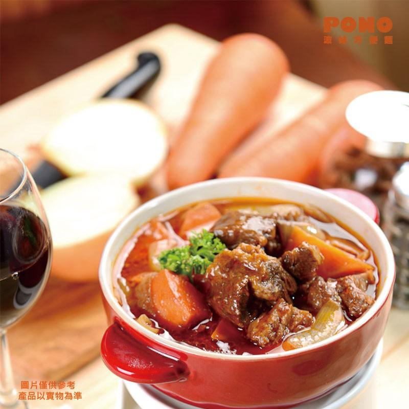 美廚坊 - 法式紅酒燉牛肉 (個人獨享包)
