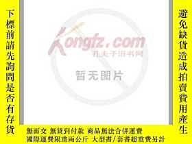 二手書博民逛書店罕見福建省南安市龍泉中學師生名錄(1992一2012)Y2571