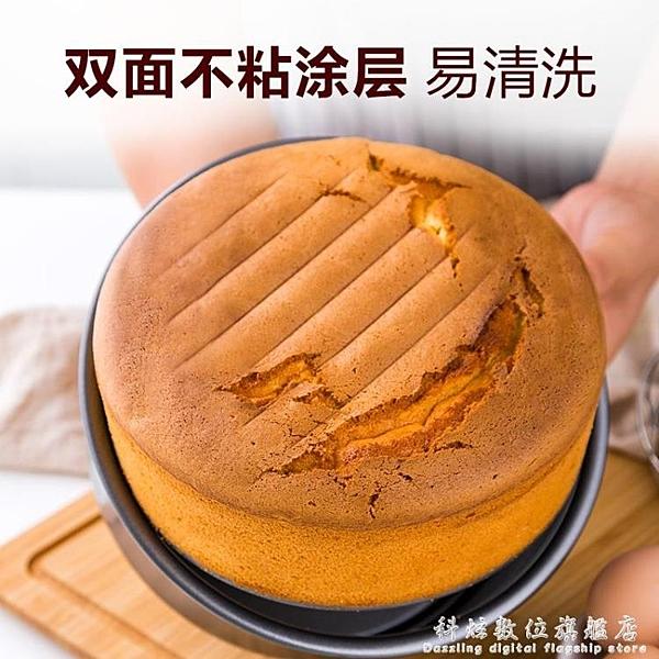 蘇泊爾戚風蛋糕模具活底圓6-8寸做慕斯烘焙工具套裝烤箱用具家用 科炫數位