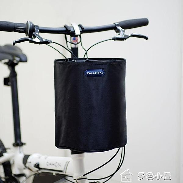車筐折疊自行車車筐加厚帆布車籃單車籃子滑板電動車布車簍防水車前筐 多色小屋