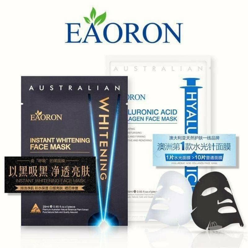 Eaoron水光針面膜(保濕、美白)