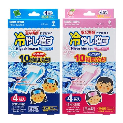 日本 KIYOU 碧利妥退熱貼(4片)【小三美日】D071404