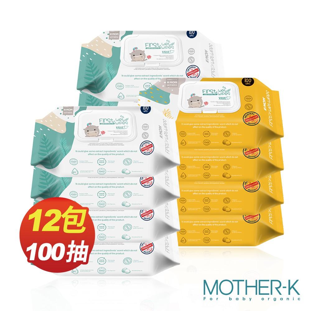 韓國MOTHER-K 自然純淨嬰幼兒濕紙巾-掀蓋柔花100抽 12包組(厚款)