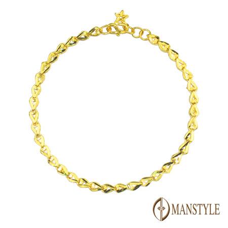 MANSTYLE 緊扣緣份 黃金手鍊 (約1.31錢)